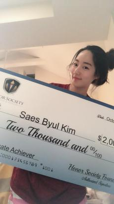 Saes Byul Kim's picture